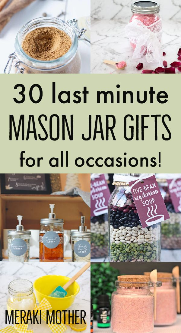 last minute mason jar gifts